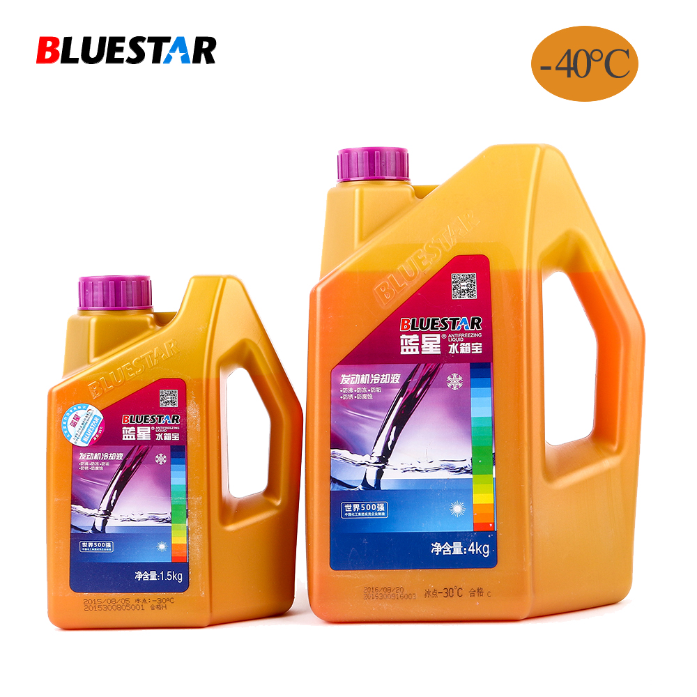 BlueStar Brand Cheap Antifreeze For Cars In The Engine