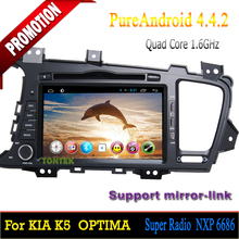 8 inch Android 4.4 quad core In Dash HD Capacitive Touch Screen Car DVD Player GPS Navigation Stereo for Kia K5/Optima 2011 2012