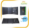 portable solar panel charger foldable solar panel