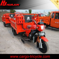 China 250cc fashion designed motorized tricycle for cargo