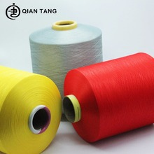 China Manufacture Professional Newest Design Top Quality Polyester Cone Yarn For Knitting Machine