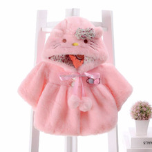 2017 fashion children's clothing winter baby coat new style baby