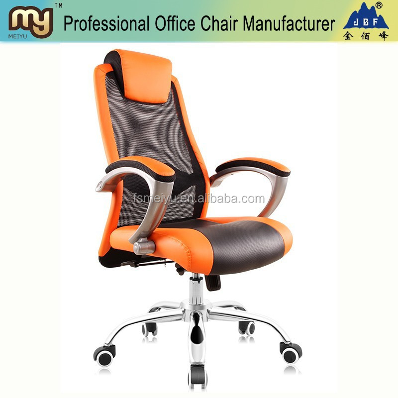 High back leather&mesh fabric internet cafe computer chair 9213