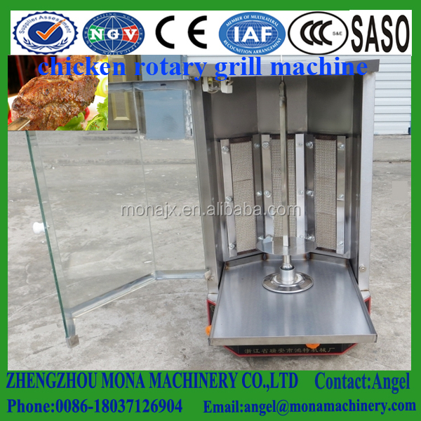 stainless steel gas meat grilling barbecue roasting turkey machine /bbq grill machinery