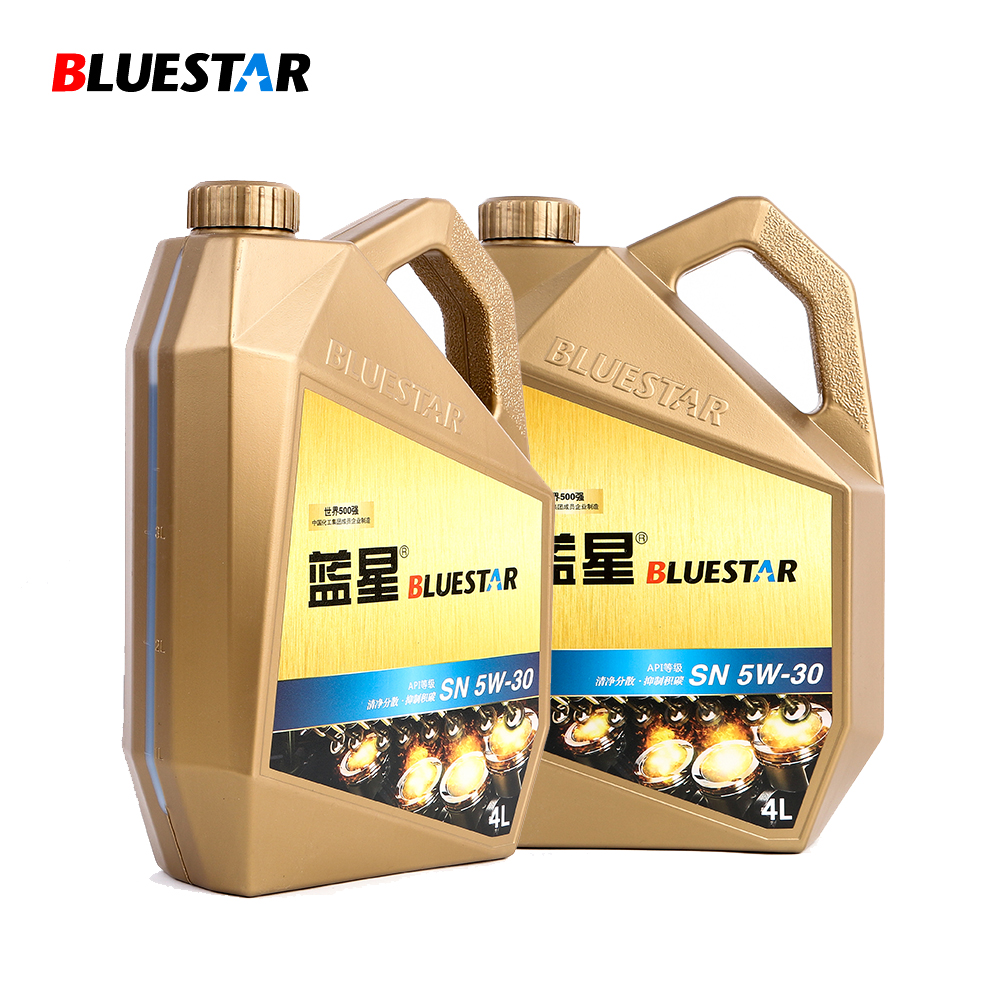 Top Quality Car Engine Use Best Price Motor Oil