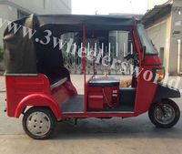 2014 hot selling motor tricycle three wheeler Bajaj CNG auto rickshaw for sale