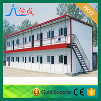 Alibaba JiaCheng Factory Direct Sale Prefab House