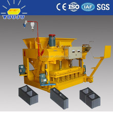 QMY6-25 automatic concrete brick making machine indonesian nude