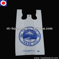 HDPE supermarket shopping bag