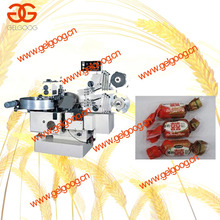 Double Twist Candy Packing Machine|Candy Packing Machine|Jelly Candy Packing Machine