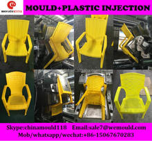 plastic injection mold for plastic chair