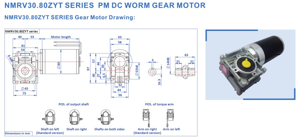12v 24v dc worm gear motor, rated power 100w 200w 300w 500w