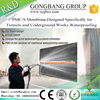 China Suppliers Chemical Resistance Waterproof Membrane Best Price For Lifetime Waterproofing Sealant For Tunnel Metro