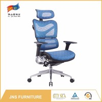 Blue bucket seat breathable cushion ergonomic office chair