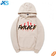 2017 NEW Men's cotton blend beige white Long Sleeve youth loose Hoodie