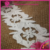 5.5 cm white net elastic lace trim for lingerie use