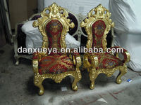 Wedding King Throne Chair
