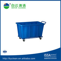 Durable Cleaning trolley FRP laundry (S) blue laundry cart