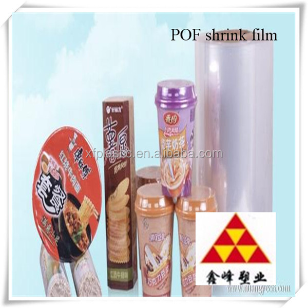 POF shrink film tubular type