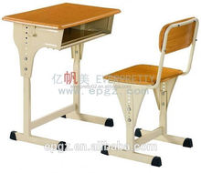 japanese wooden teacher's desk , prices for school furniture ,school furniture dubai