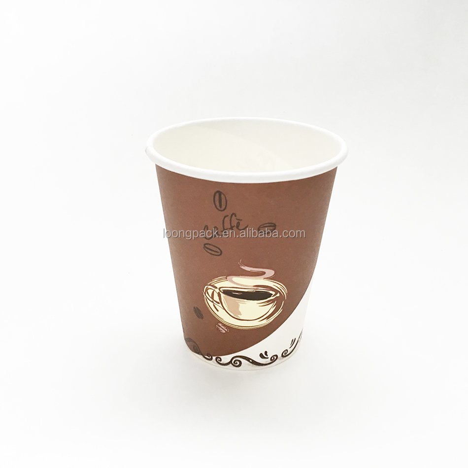 custom printed disposable coffee cups Loongpack 8Boz paper cups