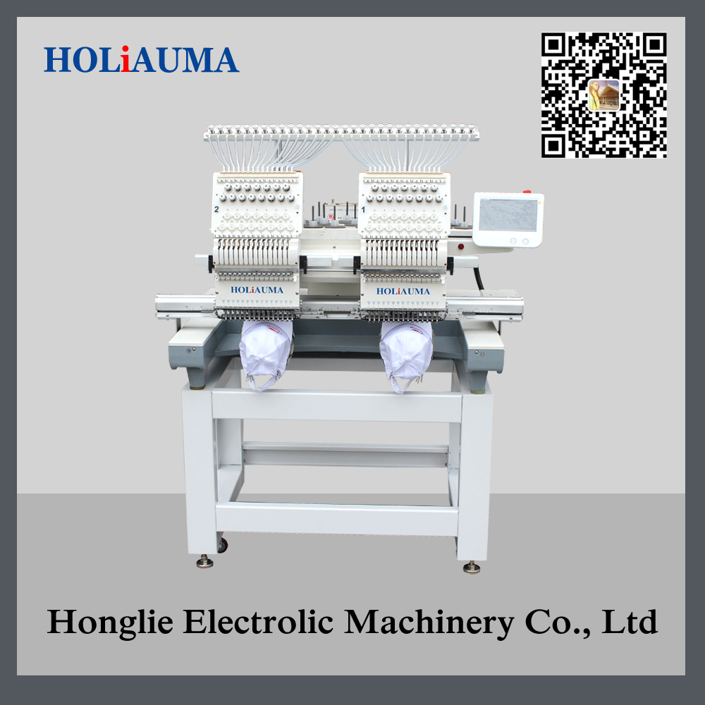 HOLIAUMA Best Control DAHAO 2 Head High Speed Embroidery Machine
