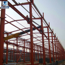 Q235&Q345 flexible light frame structure warehouse/steel workshop