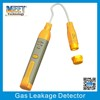 MS-GLD4 Portable Gas Leakage Sensor with LED and Alarm Warning