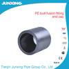 PE HD pipe fittings butt fusion fittings stub end fittings