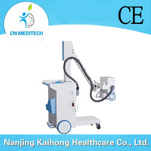 High-quality Medical Mobile Mobile X-ray Equipment