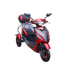 new 2017 hot sellingatv bike tricycle for sale motorcycle electric