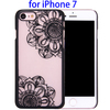 Embossment Hollowed-out Flower Pattern PC Protective Case for iPhone 7