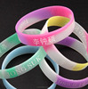 Party concert custom motion activated flashing bracelets wristbands silicon glow in dark Light bangle