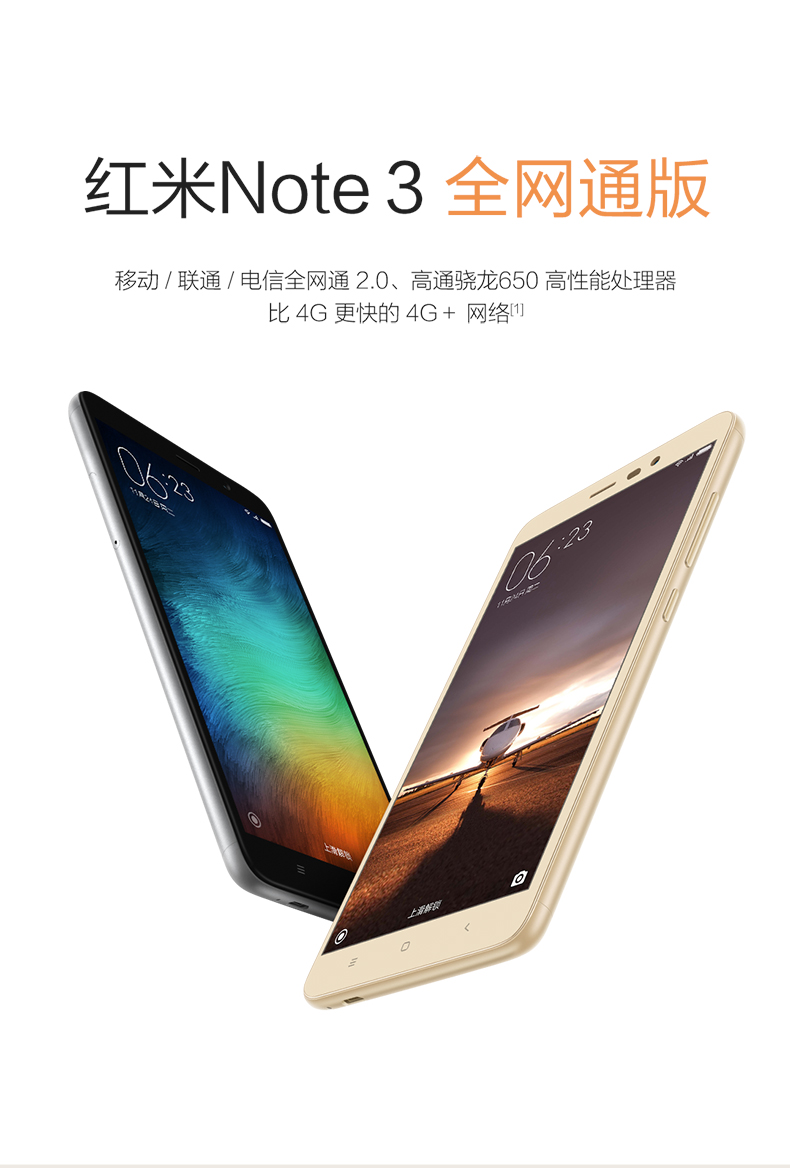 Industrial Best Selling Product 4G LTE 16MP Camera Fdd Snapdragon 650 3 SIM Card Android M6 Xian Mobile Phone