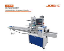 Fully automatic horizontal small flow pack machine candy flow wrapping machine