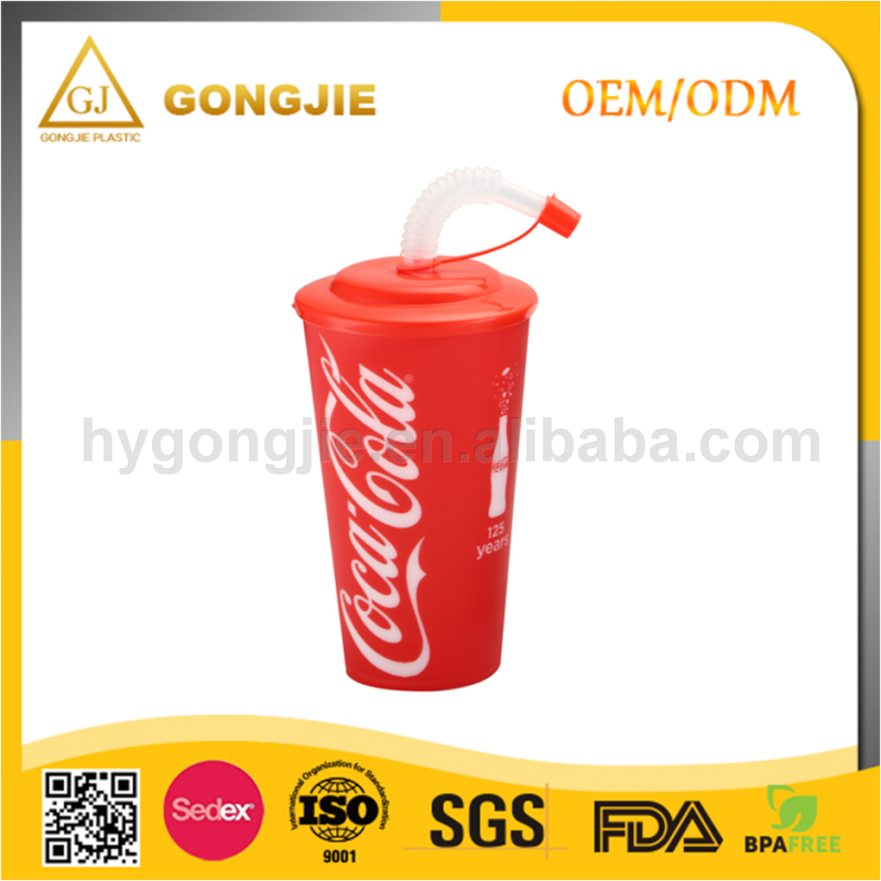 GJ-119-3 Injection Molding, 580ml, Custom Printed, Cheap Resuable, PP Mug, Plastic CupWith Lid And Straw