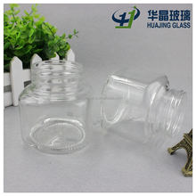 squat clear 200ml square shaped round corner glass jam spice jar for sale