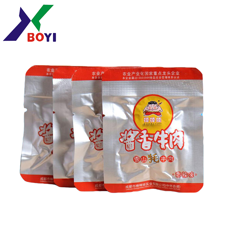 Food grade plastic aluminum foil vacuum seal bags for packaging cooked beef