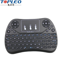 Factory wholesale backlit 2.4GHz USB T2 notebook mini wireless keyboard for tcl smart tv