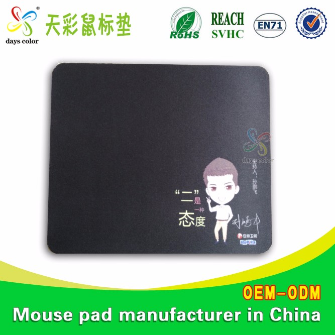 Own Mouse Pad Logo Full Printing Photo Breast Girls