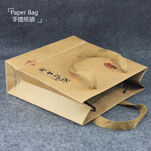Custom Hot Sale Brown Kraft Paper Bag With Cotton Ribbon