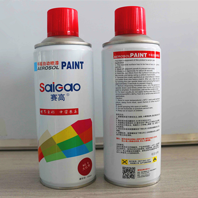 Saigao Brand Customized Graffiti Spray Paint For Sale At Competitive Price