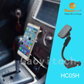 New Fashion Cool Design Shenzhen phone accessary manufacture poewerful magenetic car holder charger Mass Supply(HC05H)