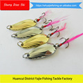Free Samples !!! Factory Price Fishing Lure Hard Artificial Copper Fishing Spoon Lures