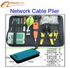 Network cable plier + Network cable tester + Other tools