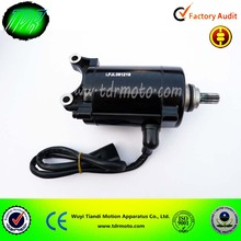 250cc electric(9t) starter motor