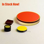 In Stock!! 650/30nm Bandpass Optical Infrared filter for Machine Vision&Laser Detection&Camera Imaging