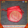 Wholesale Cheap Drawstring Round Satin Jewelry Bags