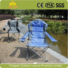 Cheap used metal camping kids outdoor folding chairs