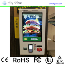 32 inch Self-Service Terminal Kiosk food self ordering kiosk for McDonald's restaurant
